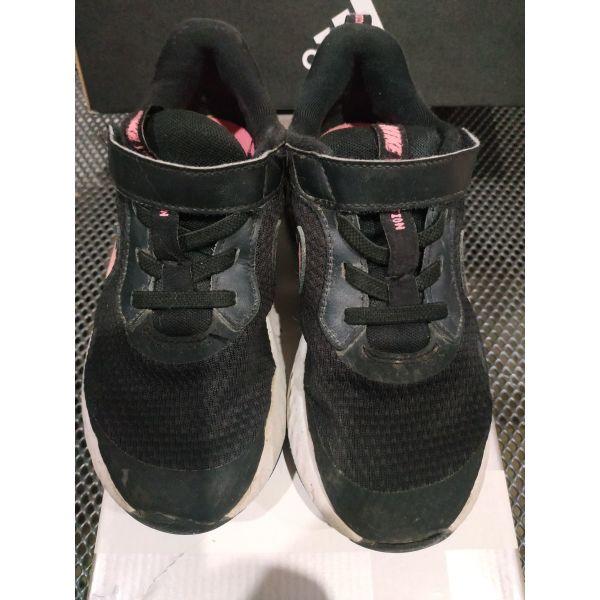pedika athlitika papoutsia Nike no 31