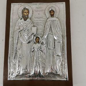 εικόνα Αγίου Ραφαήλ