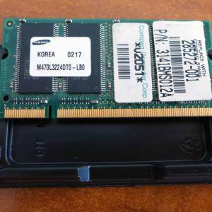 ΜΝΗΜH ΓΙΑ LAPTOP 256ΜΒ PC 2100 DIMM 266 MHz DDR