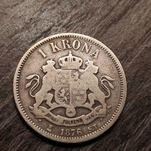 Ασημένιο 1 krona 1876 Σουηδίας