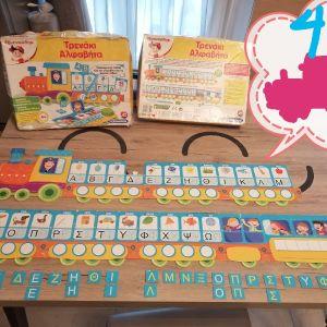 4 Παιχνίδια με κάρτες με εκπαιδευτικό χαρακτήρα. Χωρίς κουτί. Κατάλληλα και για τα 2 φύλλα