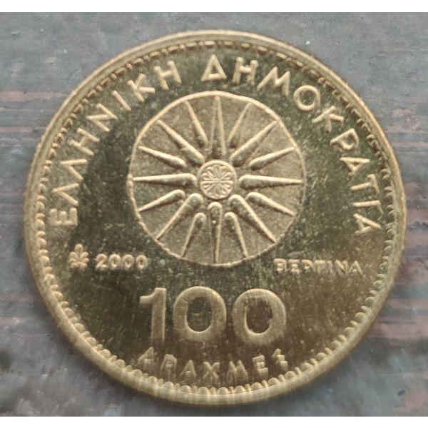 elliniko nomisma 100 drachmon tou 2000