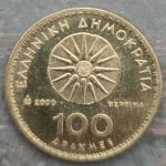 Ελληνικό νόμισμα 100 δραχμών του 2000