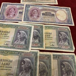 Χαρτονομίσματα 10 τεμάχια