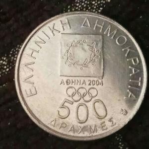 500 δραχμες Αθήνα 2004