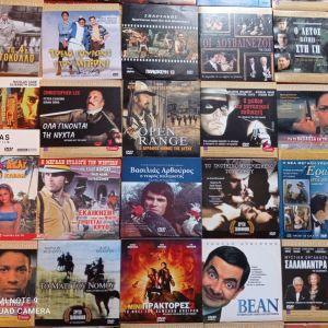 42 dvd ταινιών blockbuster που άφησαν ιστορία