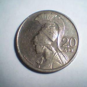 20 δραχμές 1973 - 20 drachmas 1973 - Greece