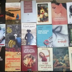 Βιβλία με 3 ευρώ το ένα