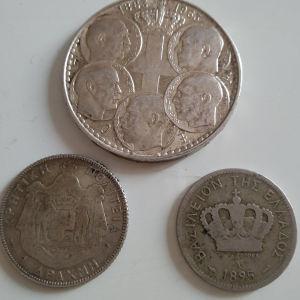 νομίσματα Ελληνικά