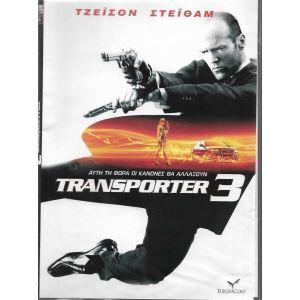DVD / TRANSPORTER 3 / ORIGINAL DVD /
