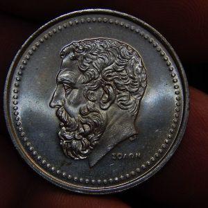 50 δραχμές 1980