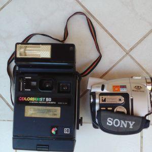 φωτογραφική μηχανή στιγμιαία, Sony video camera
