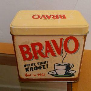 Vintage Μεταλλικό Κουτί Καφέ Bravo