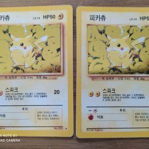 Κάρτα Pokemon Raichu Gold αγορασμένη από την Κίνα (2003)