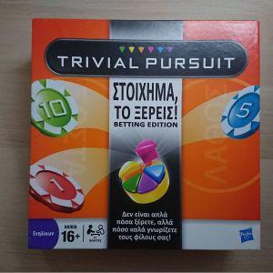 Trivial Pursuit: Στοίχημα το ξέρεις