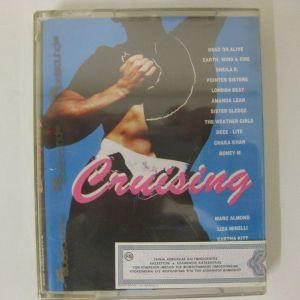 CRUISING - VARIOUS - ΔΙΠΛΗ ΚΑΣΕΤΑ