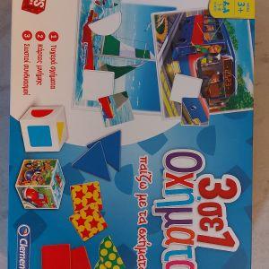 Επιτραπέζιο εκπαιδευτικό παιχνίδι με σχήματα και χρώματα 3 σε 1 οχήματα