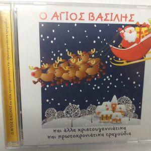 Παιδικα CD & DVD καινουργια .Δ