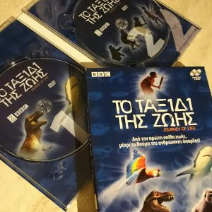 dvd με ντοκιμαντέρ