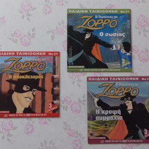 3 ΠΑΙΔΙΚΑ DVD ΜΕ ΤΟΝ ΖΟΡΡΟ ( διπλής οψεως)