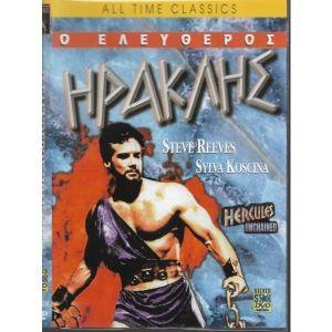 DVD / ΗΡΑΚΛΗΣ / ORIGINAL DVD