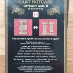 ΜΕΤΑΛΛΙΚΟ PUZZLE ''CAST NUTCASE'' ΣΕ ΚΟΥΤΙ