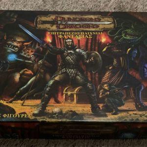 Επιτραπέζιο παιχνίδι dungeons and dragons Parker