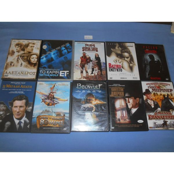 10 DVD peripeties z3
