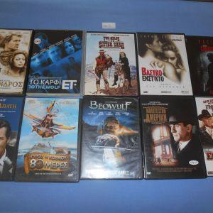 10 DVD ΠΕΡΙΠΕΤΕΙΕΣ Ζ3