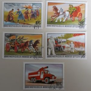 Μογγολια 1977 - Πυροσβεστικα