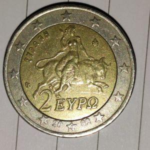 κέρμα 2 ευρώ με το S στο αστέρι