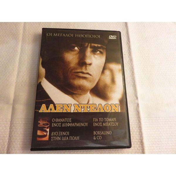 DVD tenies gallikos kinimatografos