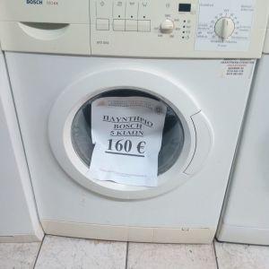 Πλυντήριο ρούχων bosch 5 κιλών σε άριστη κατάσταση λειτουργεί κανονικά
