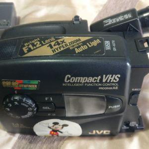 Videocamera jvc Gr-ax710u