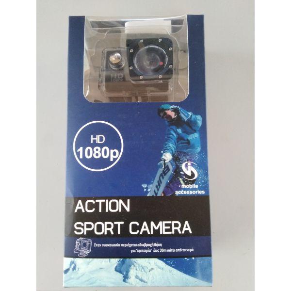 adiavrochi kamera