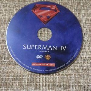DVD ΠαιδικηΤαινια *SUPERMAN IV.*