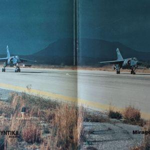 ΑΦΙΣΑ Mirage F-1CG ΕΛΛΗΝΙΚΗΣ ΠΟΛΕΜΙΚΗΣ ΑΕΡΟΠΟΡΙΑΣ