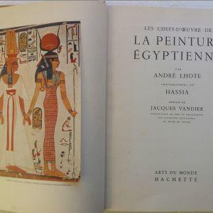 Αιγυπτιακο βιβλιο