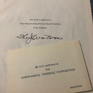 Επετειακό λεύκωμα Παύλος -Φρειδερικη -αμερικανική έκδοση 1954