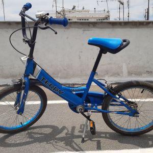 Ποδήλατο παιδικό TERRY