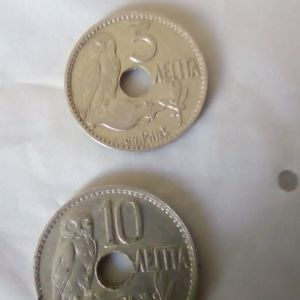 5 και 10 Λεπτα 1912