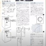 HXEIA TWEETER CORAL B -1X   -  JAPAN