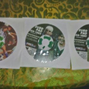 DVD ΠΑΝΑΘΗΝΑΪΚΟΣ ΠΟΡΕΙΑ ΣΤΗΝ ΕΥΡΩΠΗ 1984-1985 3 DVD