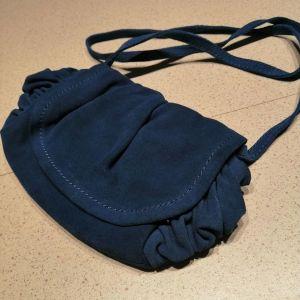 Τσάντα Zara