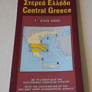 Χάρτης Στερεά Ελλάδα Road