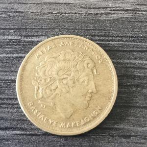 Κέρμα 100 δραχμές 1992 Μέγας Αλέξανδρος Βασιλευς Μακεδόνων
