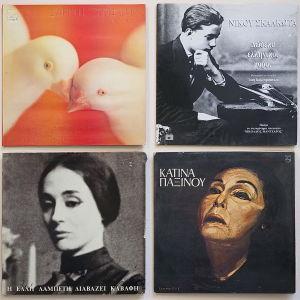 4 LP διάφορα, set 0002 (Ελληνικά)