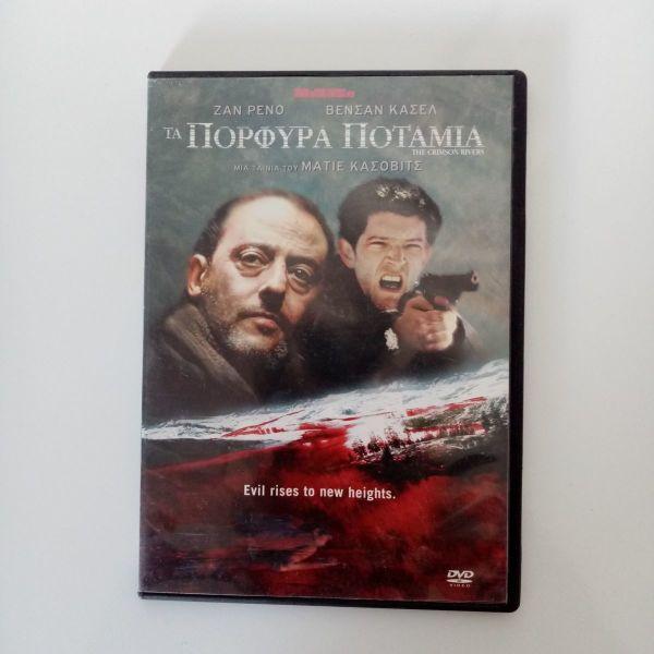 6 DVD tenies