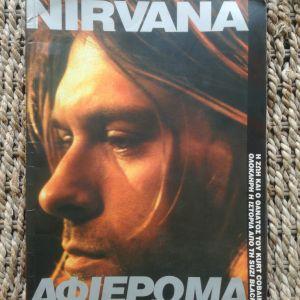 Nirvana Αφιέρωμα