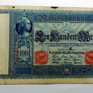 100 MARK 1910 - ΓΕΡΜΑΝΙΑ (Α 6466772)